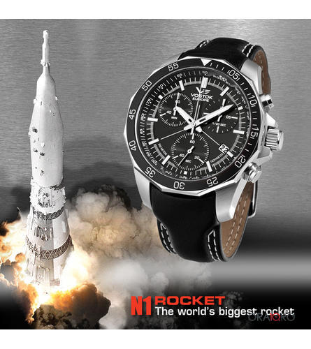 Ceas Vostok - Europe Rocket-N1
