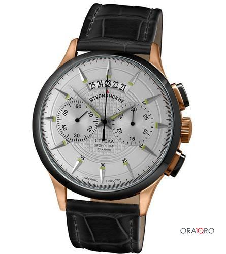 Ceas Sturmanskie Strela Chrono
