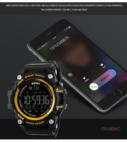 Ceas SKMEI Smart Sport Watch